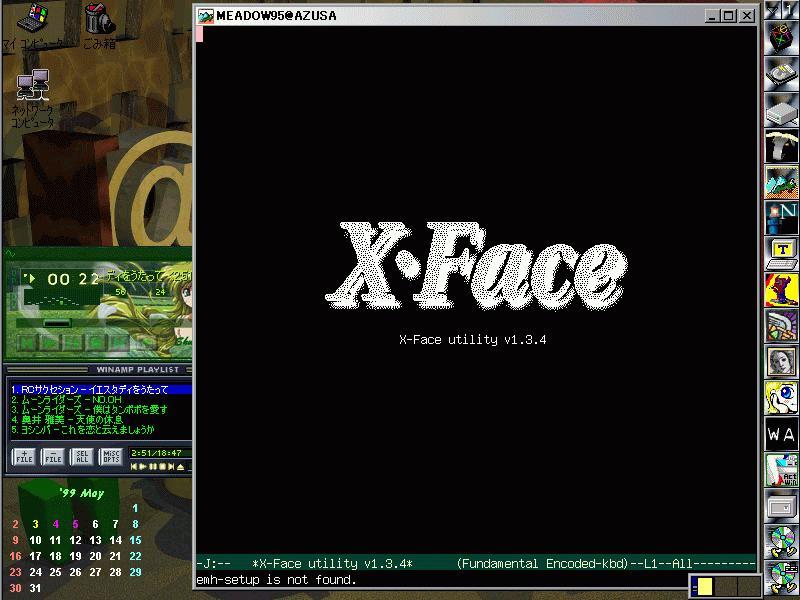 TSUMURA,Tomoaki: Emacs/Meadow